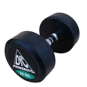 Пара гантелей DFC Powergym DB002-25